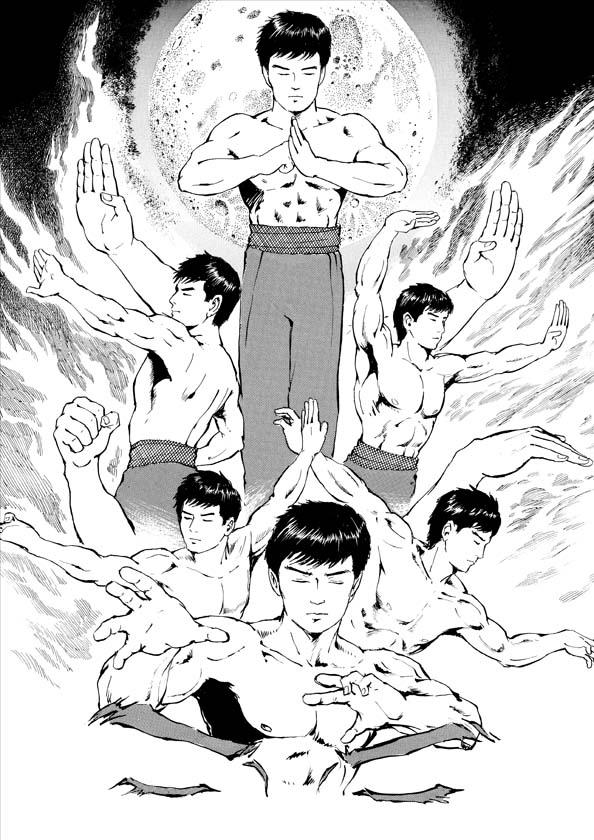 『鋼鉄ジーグ 秘龍伝』第1話・P02