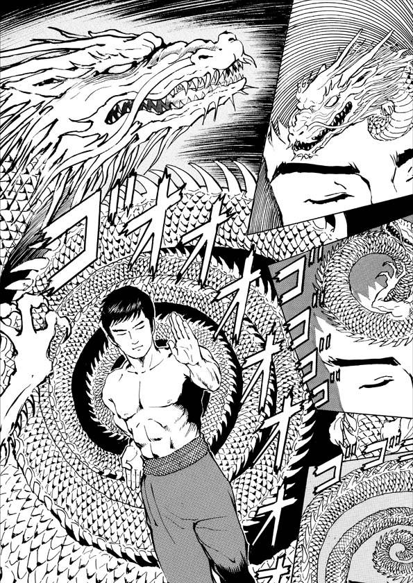 『鋼鉄ジーグ 秘龍伝』第1話・P03